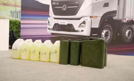 再创新高峰!东风天龙DDi75国六载货车节油挑战圆满收官!