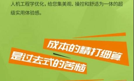 """德龙X5000绿通版载货车:绿通运输,遥遥领""""鲜""""!"""