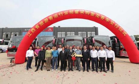 金龙龙威Ⅱ代批量交付江西省旅游客运行业