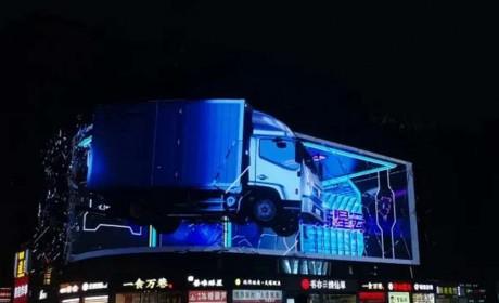 """惊现江汉路步行街,东风凯普特星云再次""""破格""""出圈"""