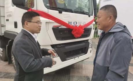 寿光菜博会的另一抹风景——中国重汽冷藏车亮相