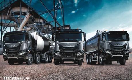 取代Trakker,依维柯全新T-WAY工程自卸车来了,都有哪些升级改进?
