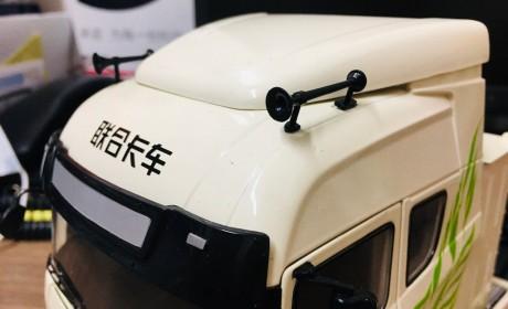 联合卡车U系LNG牵引车模型实拍,官方经常降价,还是很值得入手的