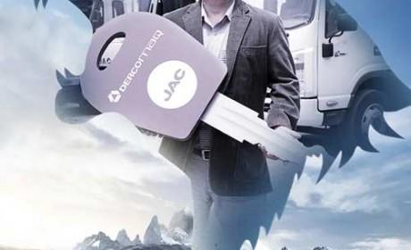 国际帅铃中国造 高端轻卡品牌,实力闪耀全球舞台!