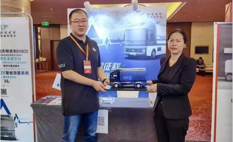 """""""极智征程,创赢未来"""" 电咖商用车520相约数十家合作伙伴签订战略合作协议"""