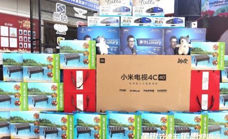 江淮星锐520超级品牌日惊喜不断,十大豪礼相送!