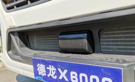 """电子后视镜,660马力,再带你看看德龙X6000牵引车的""""超强""""战力"""