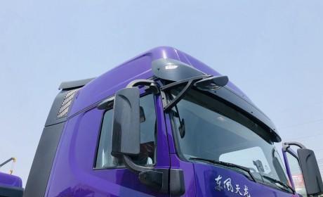 """经典""""紫罗兰""""涂装,2021款东风天龙KX牵引车实拍,车主说要用它再跑青藏线"""