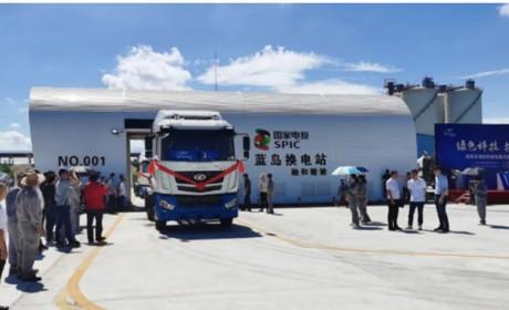 海南首座换电站投入使用,华菱汉马换电重卡助力海南开启电动重卡新时代