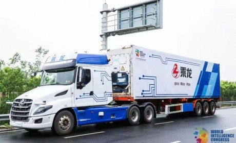 东风柳汽与华为签订合作协议针对商用车智能驾驶开展合作