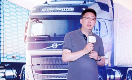 """每一程致梦想,全新一代沃尔沃卡车全国路演  上海站""""燃擎""""首秀"""