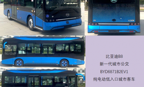 比亚迪新一代18米公交来袭,氢燃料丰田柯斯达抢眼,M类客车第345批新品公示概述