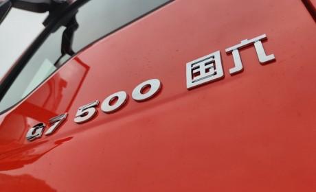 汕德卡G系,豪沃TH7,豪沃TX,从高端到经济,带您看国六时代重汽三大明星车型