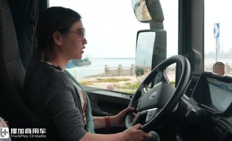 """赵莲莲:斯堪尼亚卡车,是给女性卡车司机最好的""""礼物"""""""