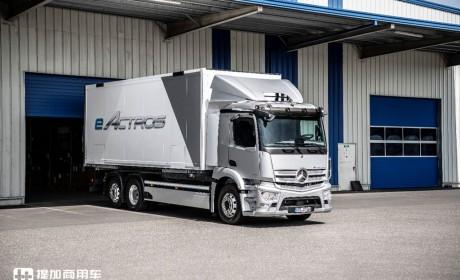 最大续航400公里,奔驰发布首款量产纯电动重卡eActros