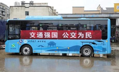 """驶进""""中国画里乡村"""",安凯助推黟县全域旅游"""