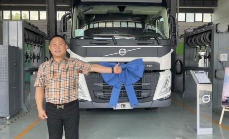沃尔沃卡车助力这家企业快速发展 目负责人说想做到全省物流第一名