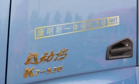 江淮跨越K7 530+大马力燃气车,解决你的买车痛点