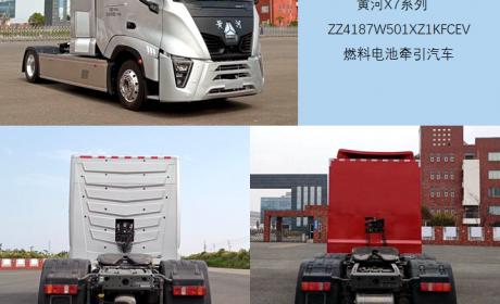 汕德卡新造型来袭,厦门金龙入局新能源卡车,工信部第346批新产品公示之N类牵引篇