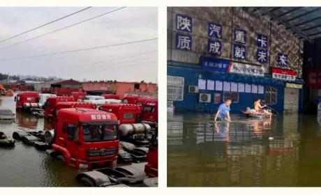 陕汽重卡 爱心汇聚力量,团结一心战胜洪灾