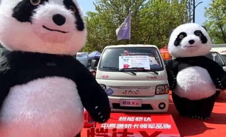 江淮恺达X6 1.5T更超能 城配运输好选择