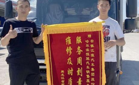 顺丰速运车辆忙,江淮轻卡22省全包服务送保障