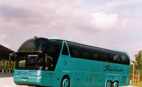 高端舒适客车典范,带您回忆尼奥普兰Starliner豪华大巴的发展历程