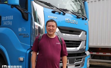 多辆车跑到爆表999999km 庆铃五十铃卡车让李伟舒心、顺心、安心