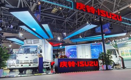 臻品智造 铃动未来,庆铃汽车多项创新科技亮相2021重庆智博会