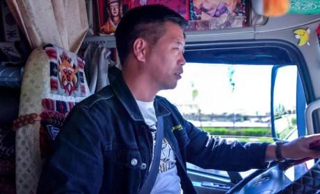 东风天龙卡车司机热旦,义薄云天的带头大哥!