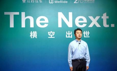 中国首款L4级自动驾驶轻客发布!