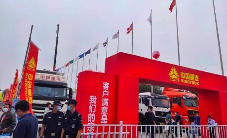 新远景、新面孔、新技术,第十七届中国(梁山)专用汽车展览会开幕