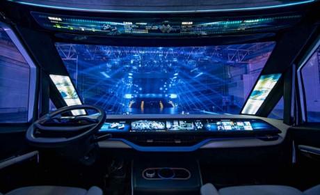 卡车造车新势力DeepWay携首款概念产品亮相  ,开启全新智慧货运时代