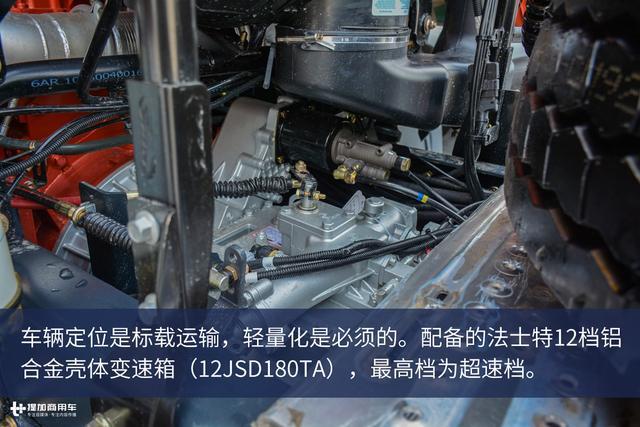 集装箱运输也有高端卡车?联合U380港口牵引车图解