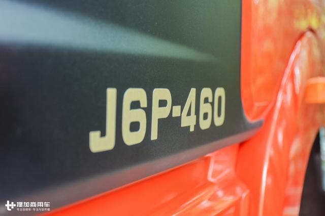 开空调不烧油,还有座椅通风,解放新J6南方版重卡详解