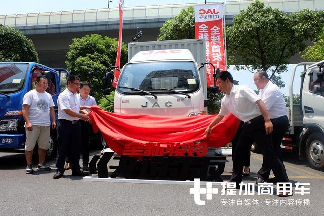 专为快递打造,一上市中通快递就购入了100台,江淮这款轻卡在杭州要火?