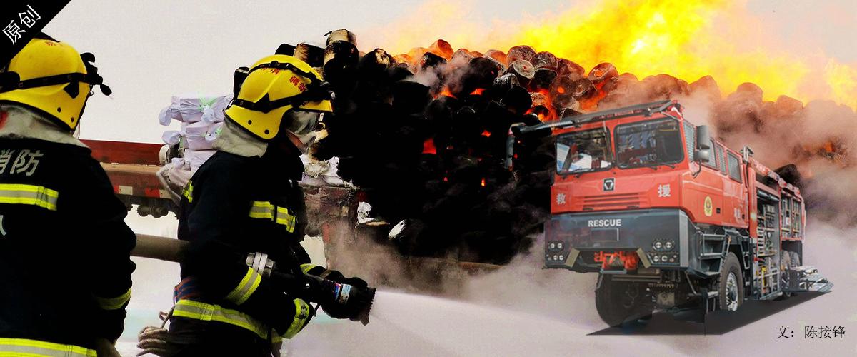 致敬那些救火英雄