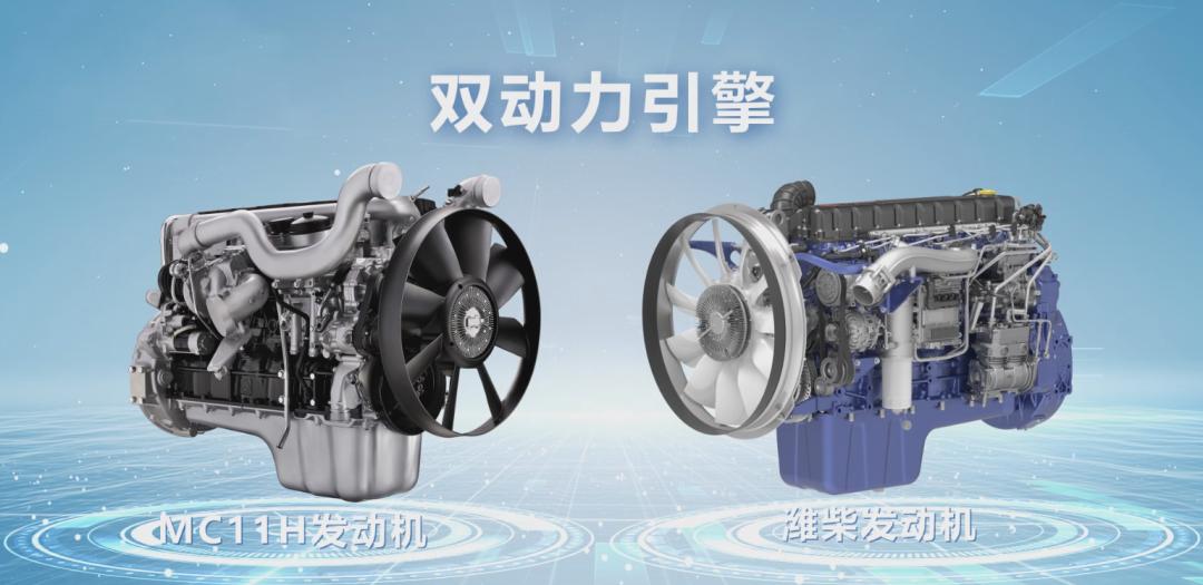 """中国重汽带来新体验 豪沃TH7""""省油战斗机"""""""