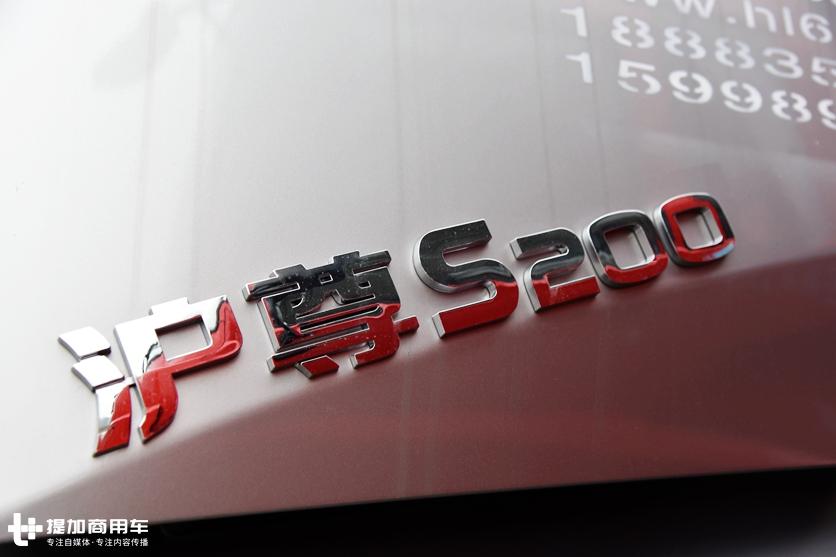 这款国产旗舰重卡您肯定没见过,一汽凌源沪尊S200配置如何?
