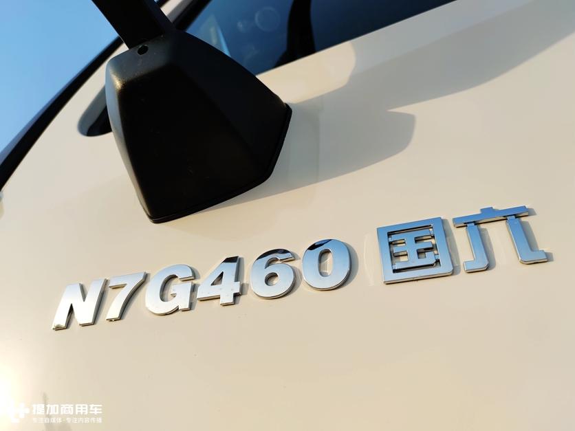 重汽豪沃再出新车型,全新的N系列到底怎么样?实拍豪沃N7G牵引车带您好好看看